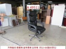 [9成新] A49511 升降後仰 總裁椅電腦桌/椅無破損有使用痕跡