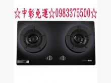 [全新] 0983375500櫻花牌瓦斯爐其它廚房家電全新