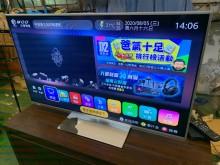[9成新] 國際牌42吋WiFi 液晶電視電視無破損有使用痕跡