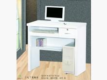 [全新] 全白色2.7尺木芯板電腦桌 附鎖電腦桌/椅全新