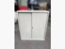 [8成新] C080509* 3尺鐵櫃 *辦公櫥櫃有輕微破損