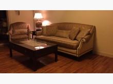 [9成新] 其它沙發無破損有使用痕跡