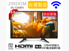[全新] 32吋智慧聯網電視、2年免費保固電視全新