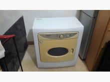 [9成新] 國際牌烘衣機5kg四年多乾衣機無破損有使用痕跡
