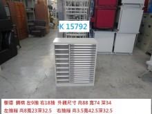 [8成新] K15792 資料櫃 文件櫃辦公櫥櫃有輕微破損