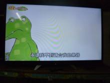 [8成新] SHARP60吋液晶極新電視有輕微破損