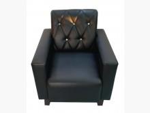 [全新] SX807B*全新黑色單人皮沙發單人沙發全新