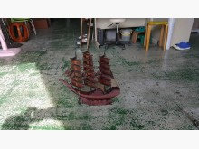 合運二手傢俱實木大船入港裝飾品收藏擺飾有輕微破損