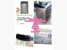 [9成新] 閣樓2253-LG洗衣機洗衣機無破損有使用痕跡