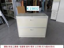 [8成新] K15832 置物櫃 理想櫃辦公櫥櫃有輕微破損