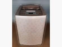 [7成新及以下] 樂金15公斤變頻洗衣機洗衣機有明顯破損