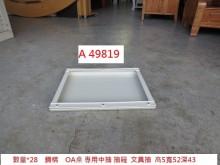 [9成新] A49819 鋼構 OA桌 中抽其它辦公家具無破損有使用痕跡