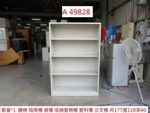 [9成新] A49828 鋼構電器櫃 隔間櫃辦公櫥櫃無破損有使用痕跡