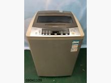 [9成新] 08041109 國際牌洗衣機洗衣機無破損有使用痕跡