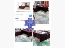 [9成新] 閣樓2282-7尺L型主管桌辦公桌無破損有使用痕跡
