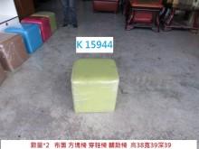 [8成新] K15944 穿鞋椅 輔助沙發椅沙發矮凳有輕微破損