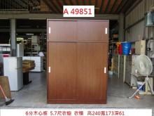 [8成新] A49851 木心板5.7尺衣櫥衣櫃/衣櫥有輕微破損
