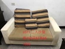 [9成新] L071 二人沙發雙人沙發無破損有使用痕跡