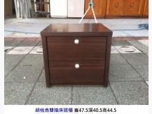 [8成新] 床邊櫃 雙抽櫃 抽屜櫃 床頭邊櫃床頭櫃有輕微破損