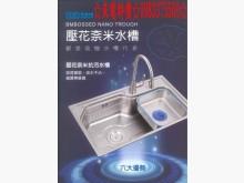[全新] 0983375500 壓花奈米抗其它廚房家電全新