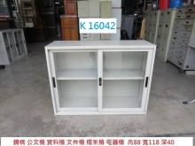 [8成新] K16042 檔案櫃 資料櫃辦公櫥櫃有輕微破損