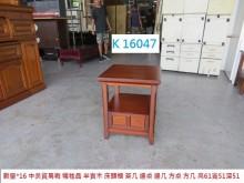 [95成新] K16047 半實木 床頭櫃床頭櫃近乎全新