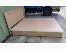 [全新] 工廠展示品出清5尺雙人床組雙人床架全新