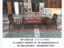 [7成新及以下] 實木沙發茶几組 311+大小茶几木製沙發有明顯破損