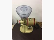 [9成新] 虹吸式咖啡磨豆機其它廚房家電無破損有使用痕跡