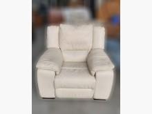 [9成新] A82807*白色沙發電動椅*單人沙發無破損有使用痕跡