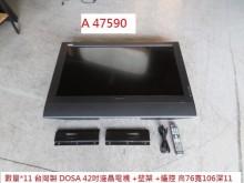 [8成新] A47590 台灣製 42吋電視電視有輕微破損