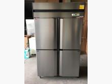 [全新] 吉田二手傢俱❤新四門上凍下藏冰箱冰箱全新