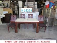 [8成新] K16223 餐桌椅組餐桌椅組有輕微破損