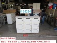 [8成新] K16224 9人內務櫃 員工櫃收納櫃有輕微破損