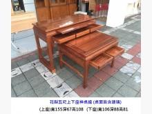 [95成新] 高級花梨5尺上下座神桌組 佛桌神桌近乎全新