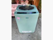 [9成新] 三洋珍珠綠13kg洗衣機洗衣機無破損有使用痕跡