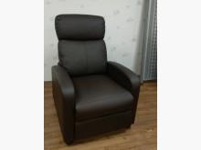 [95成新] 九成新單人休閒皮沙發/躺椅單人沙發近乎全新