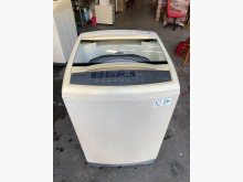 [9成新] 大同12.5kg洗衣機洗衣機無破損有使用痕跡