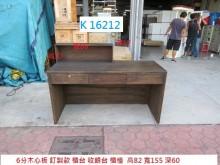 [8成新] K16212 櫃台 收銀台 櫃檯電腦桌/椅有輕微破損