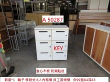 [9成新] A50287 移動式 6人內務櫃辦公櫥櫃無破損有使用痕跡