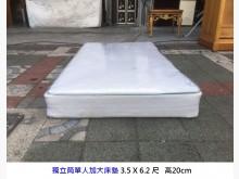獨立筒單人加大床墊 3.5尺單人床墊有輕微破損