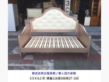 [9成新] 歐式古典沙發床架 單人床架單人床架無破損有使用痕跡