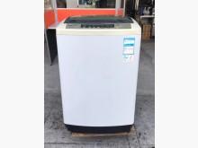 國際牌11公斤洗衣機洗衣機無破損有使用痕跡