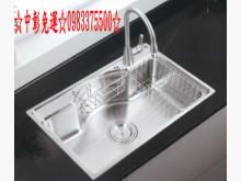 0983375500 國產水槽廚房清潔全新