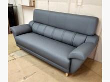 [全新] 貝納頌鐵灰色貓抓皮三人座沙發椅雙人沙發全新