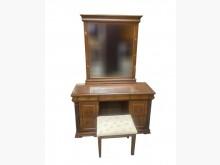 [8成新] B91501*半實木化妝台+椅子鏡台/化妝桌有輕微破損