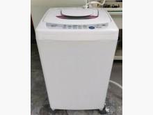 [9成新] 三合二手物流(東芝7.5公斤洗衣洗衣機無破損有使用痕跡