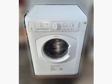 [7成新及以下] 阿里斯頓8公斤滾筒洗脫烘衣機洗衣機有明顯破損