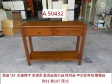 [95成新] A50432 美國橡木 玄關櫃其它桌椅近乎全新