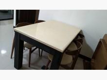 [95成新] 石材麵實用特耐用 餐桌賣屋求現餐桌近乎全新